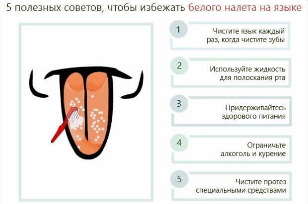 hogyan lehet eltávolítani a vörös foltokat a testből pikkelysömör a lábakon népi gyógymódok