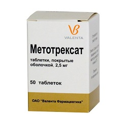 Methotrexate hospira oldatos injekció