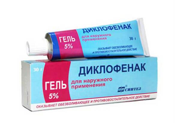 Emberi papillomavírus nőkben, mi ez? Okok és kezelés